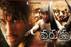 'Varudu' mania hits TT!