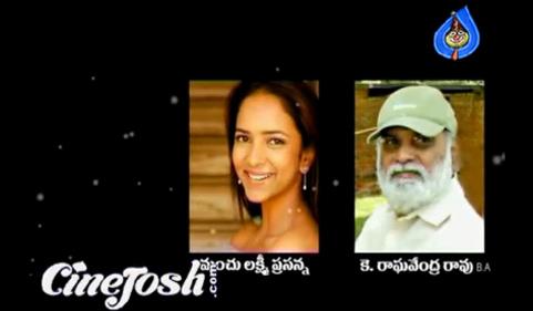 Manchu Lakshmi & Taapsee 'Chaalaa Hot Guru'