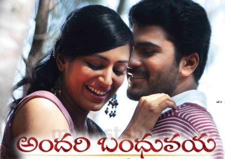Josh release: Andari Bandhuvaya