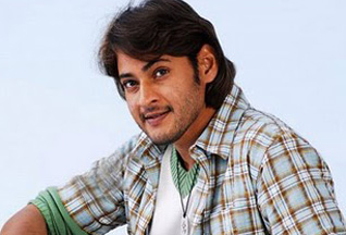 Mahesh Babu fans excited for...?