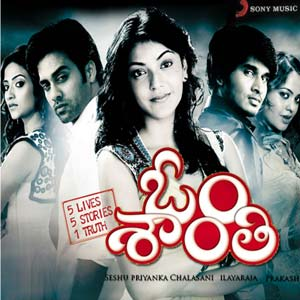 Three Angels serious over media for Vedam?