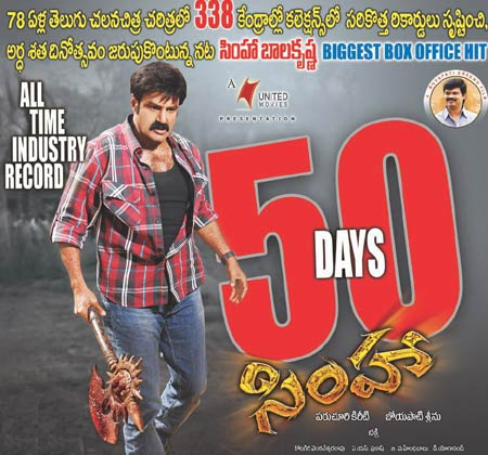 Simha Record: 50 days, 338 centres, Rs.62 Crores