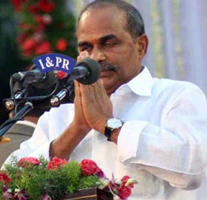 YSR Congress Party is official now