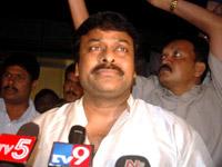 'Praja Chaitanya Yatra' in Telangana soon: Chiru