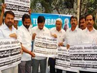 Boycott Formation Day celebrations: Kodandaram