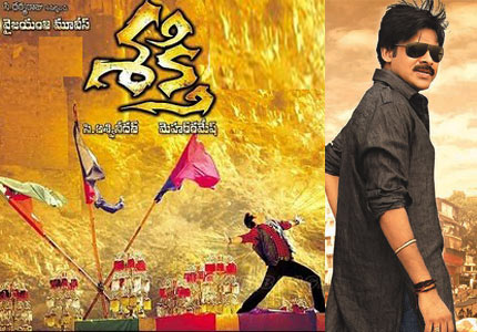 Pawan arrives and Jr NTR to leave!