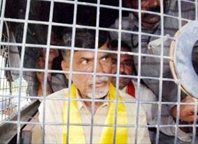 Babu, TDP MLAs protest against farmers' arrest, held