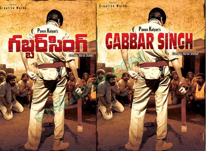 Gabbar Singh - First Look