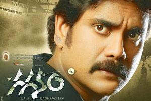 Nagarjuna's Gaganam set to hit screens on Feb 11
