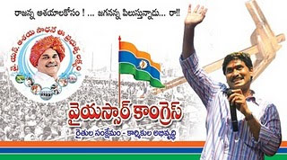 Jagan to launch party on Saturday