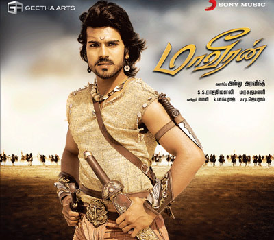 Will Ramcharan attend the function?