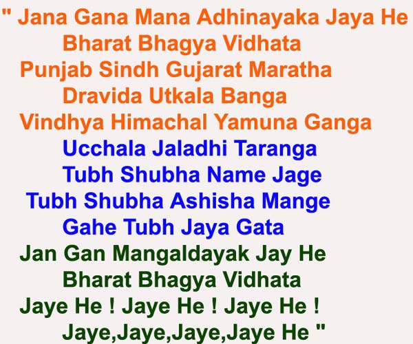 full version of national anthem of india