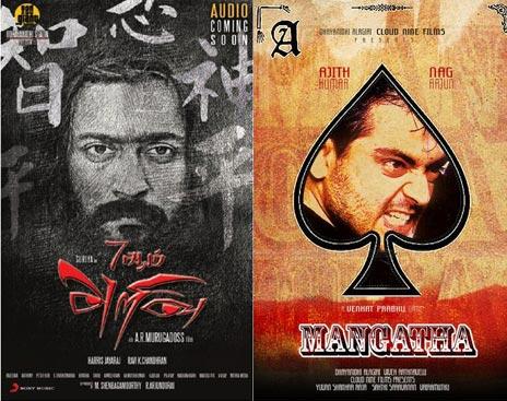 Are Aravam Heroes Over Greedy?