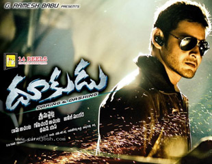 Edgy 'Dookudu' to go on rampage