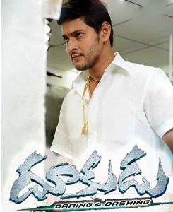 The long and short of Dookudu