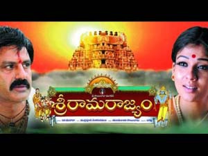 Final touches for Sri Rama Rajyam