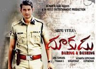 Mahesh makes cops proud