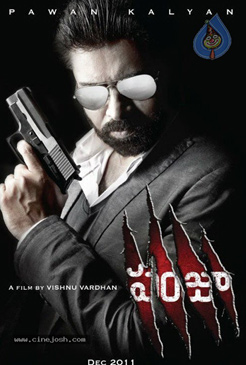 Time for Power Full 'Panjaa'