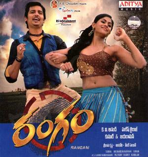 Super Hit Dubbing Movie for Hindi Remake