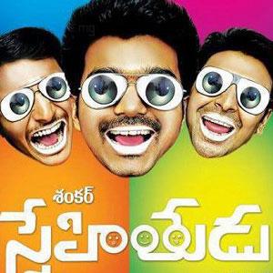 Josh Release - Shankar's Snehithdu