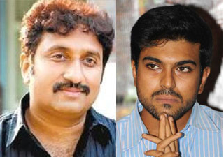 Cherry- Vytla Movie not to Start this Year?