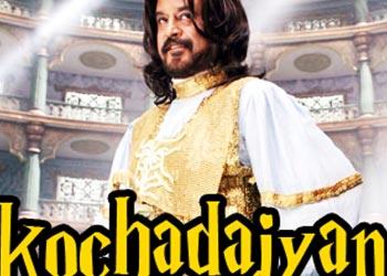 'Kochadaiyaan' becomes 'Khadga Rudra'?