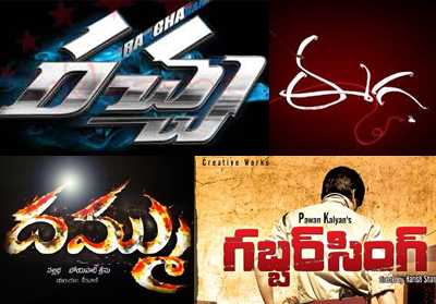 Release dates of Four Big Movies