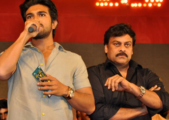 'Rachcha' First Copy Readying for Chiru