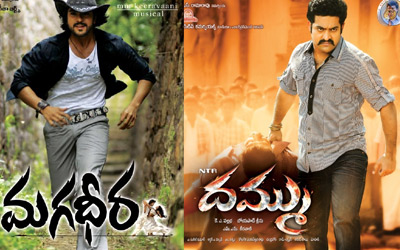 Dammu Targets Magadheera Records