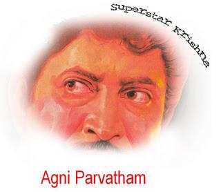 'Aggi Pulla' sounds like 'Agni Parvatham'