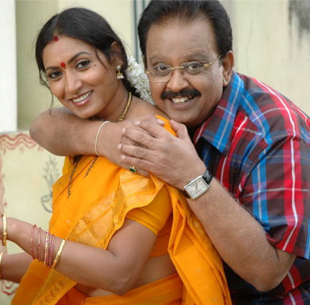 SPB romanticism with Homely Aunty