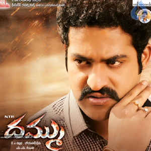 Anti Fans Worrying with Ntr Dammu