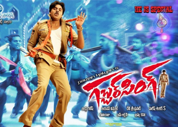 Ganesh not to Reveal 'GS' Collections!