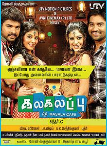Telugu eyes on 'Masala Cafe'