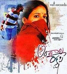 Escaped 'Eega' & Caught by 'Rakshasi'