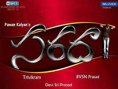 'Saradaa' Title Confirmed by Pawan Fans