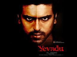 Huge Wastage for 'Yevadu' Movie