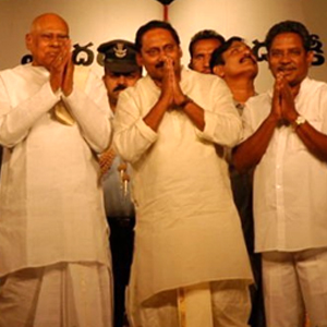 Former CM, CM and Future CM @ ATM?