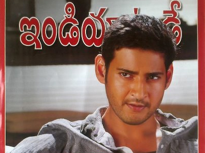 Book Review: India Today Mahesh Special
