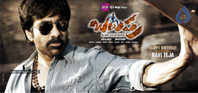 Balupu's Connection with Vizag n VJA!