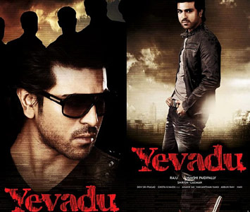 'Yevadu' Audio n Movie Release Dates