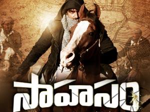 Splendid Response to 'Sahasam' Trailer