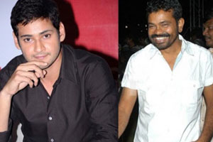Mahesh-Sukumar Movie Latest Updates