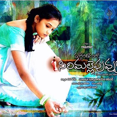 Craze on Pure N Poetic Telugu Titles