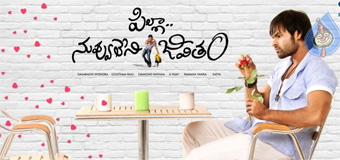 DSP Suggested - Dil Raju Registered