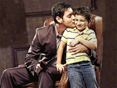 Mahesh Babu Takes a Family Break