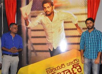 Director Profited With Puri Jagannath