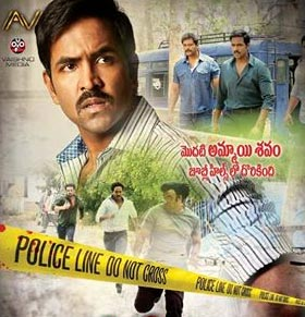 Manchu Vishnu Wants The Punch