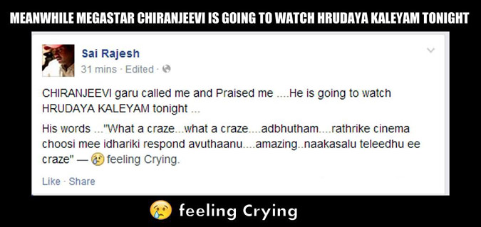 Chiranjeevi call to Hrudaya Kaleyam Team
