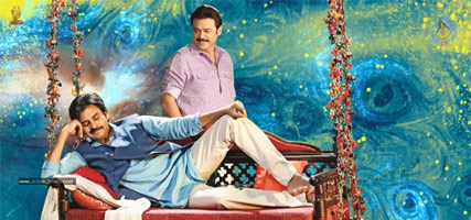 Is This Disappointment for 'Gopala Gopala'?